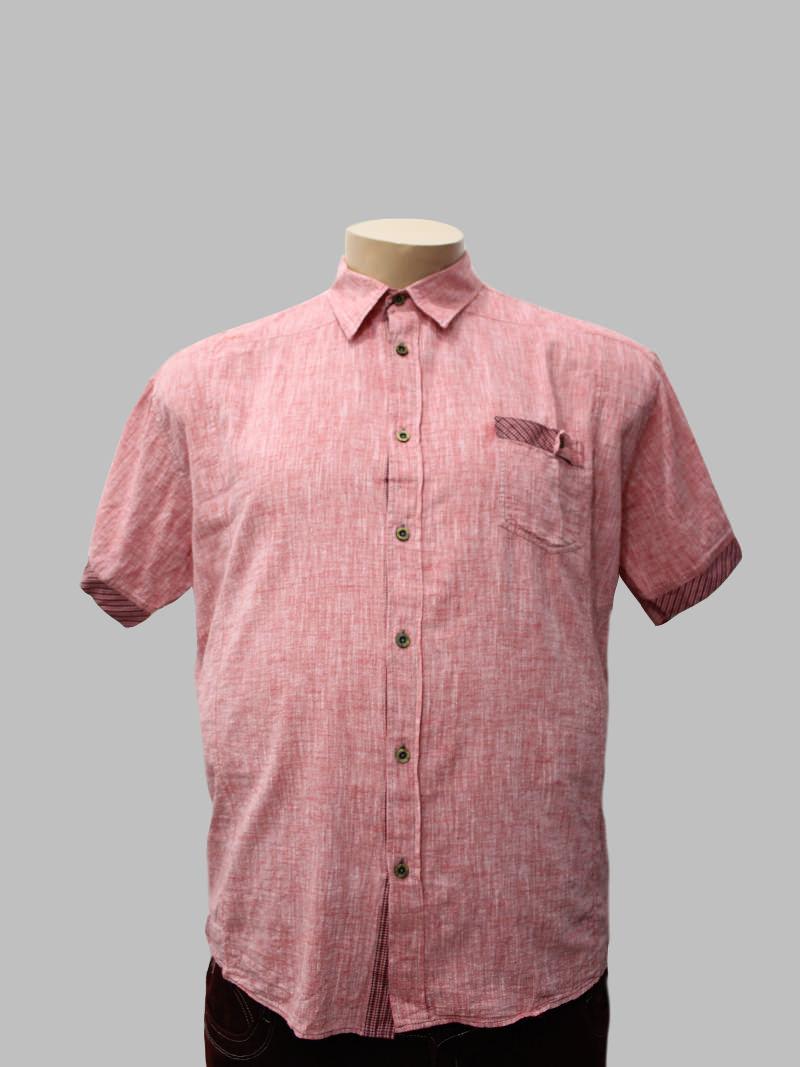 Рубашка IFC 1820022