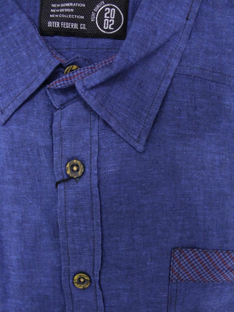 Рубашка IFC 1820022-1