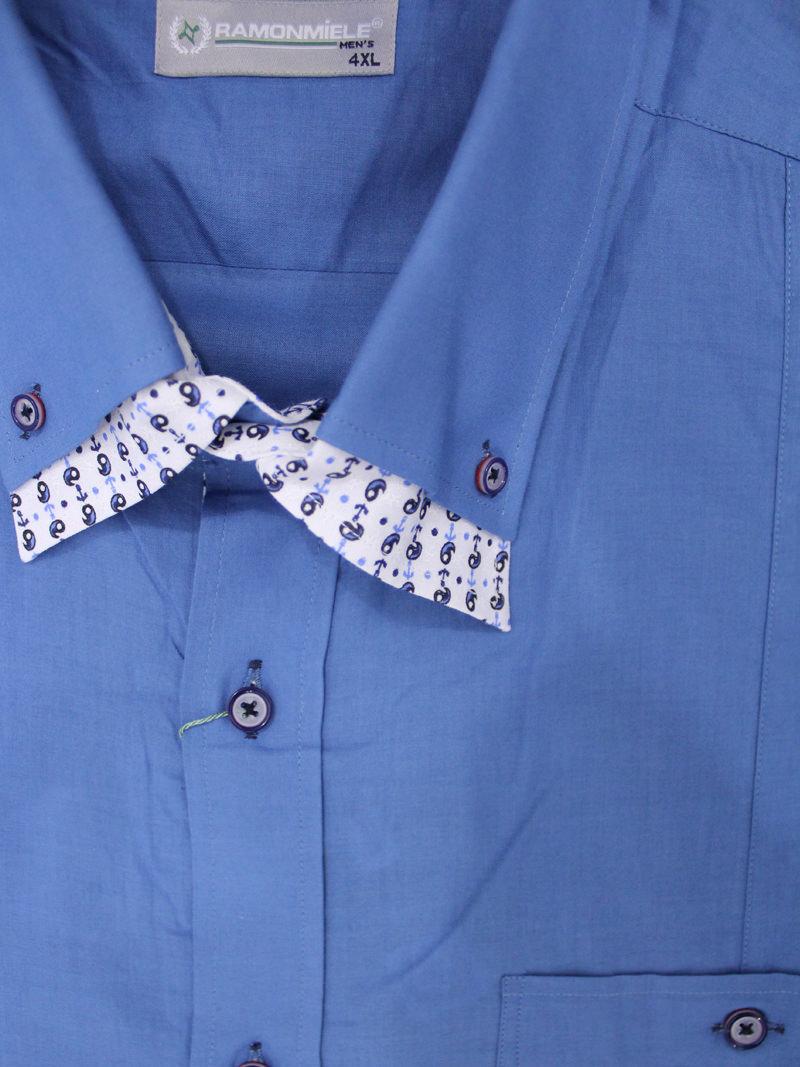 Рубашка MIELE 1825006-4