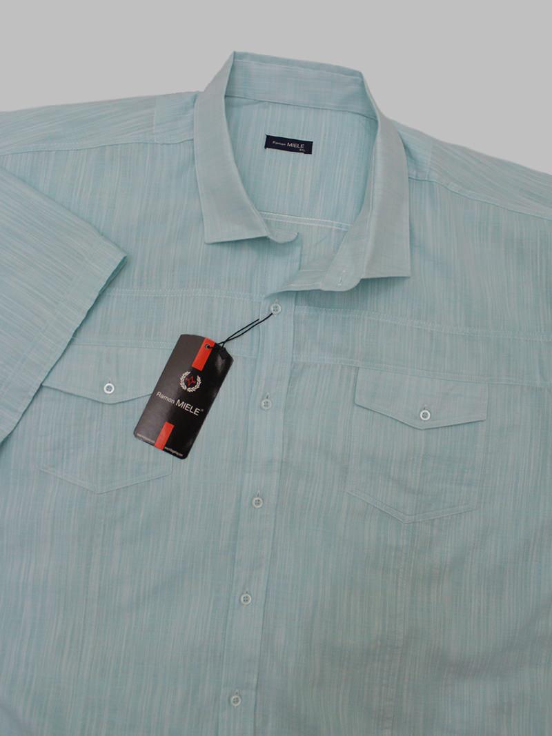 Рубашка MIELE 1820009-1