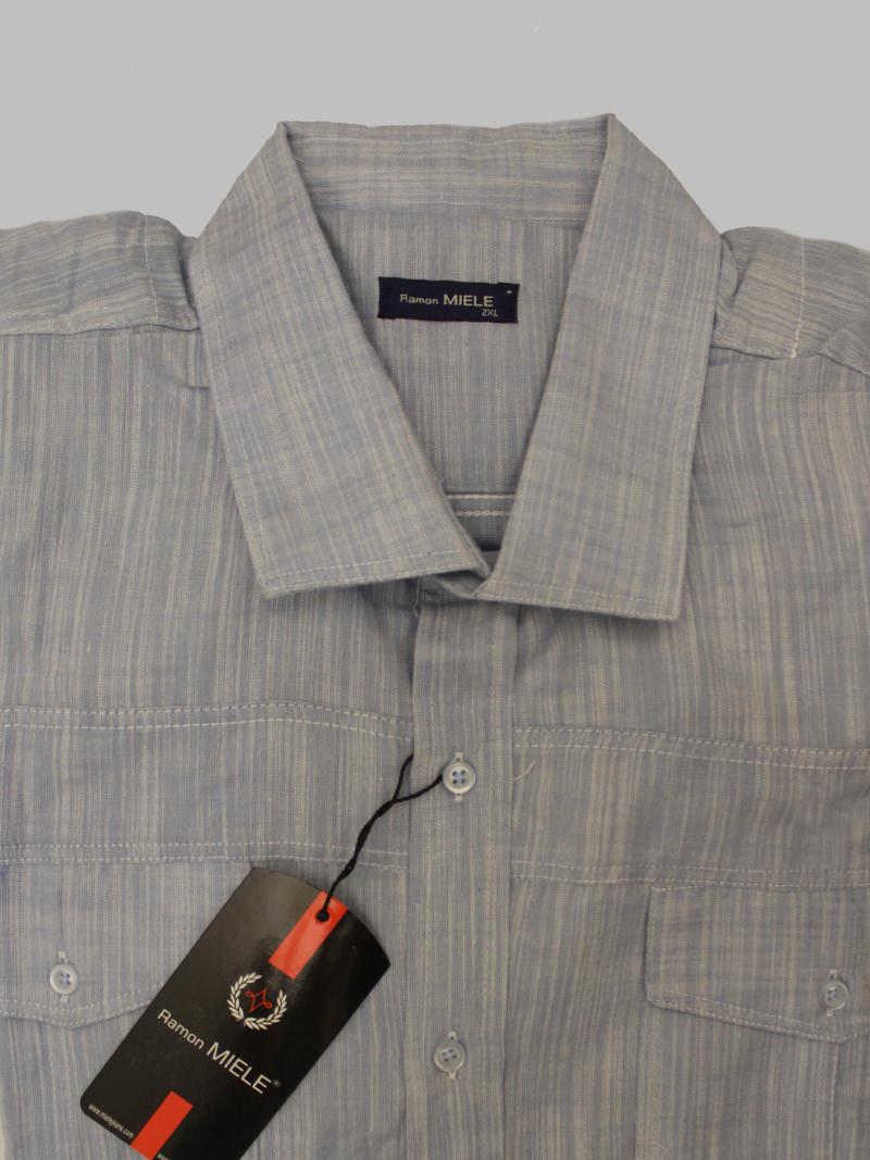 Рубашка MIELE 1820009-5