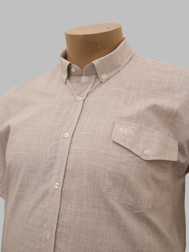 Рубашка MIELE 1820202-1
