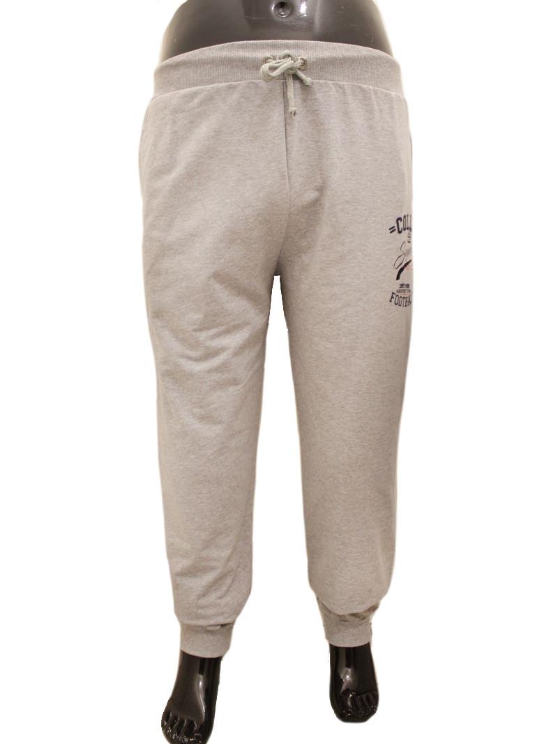 Спортивные брюки MAXFORT 2407620