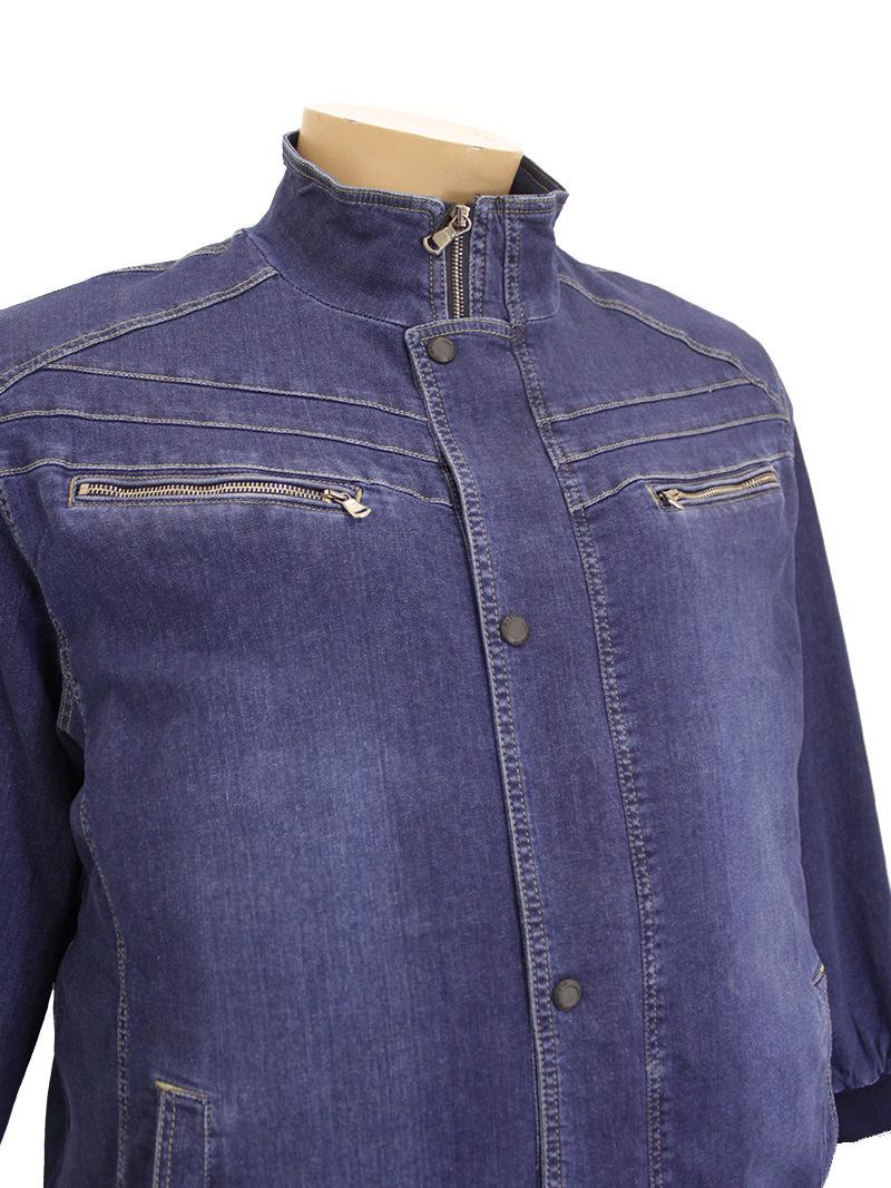 Куртка OLSER 1112016-1
