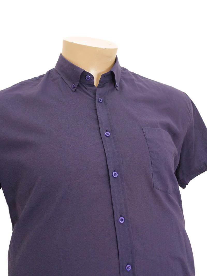 Рубашка LIFEGUARD 1823347-1