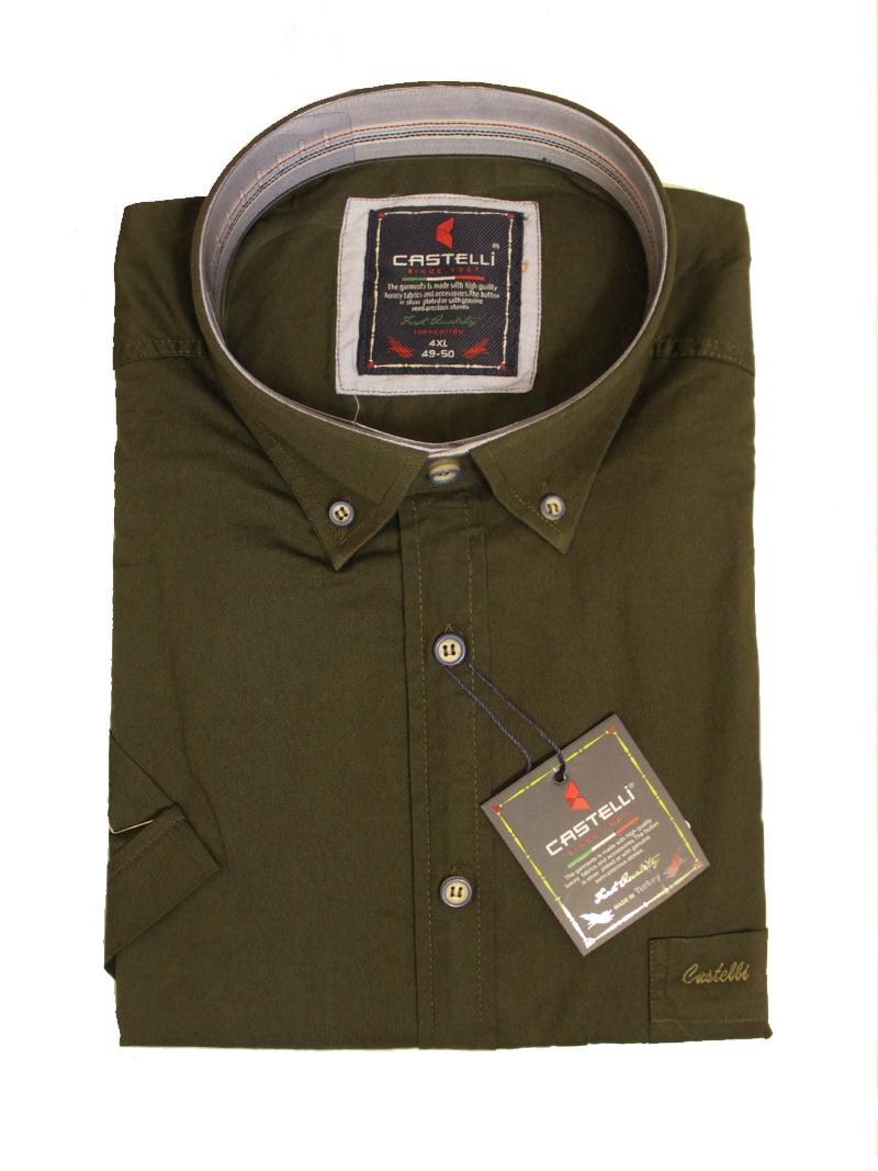 Рубашка CASTELLI 1826120