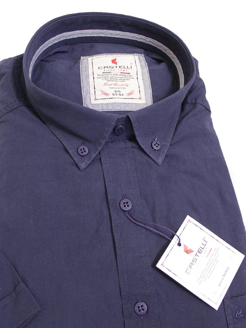 Рубашка CASTELLI 1826120-1