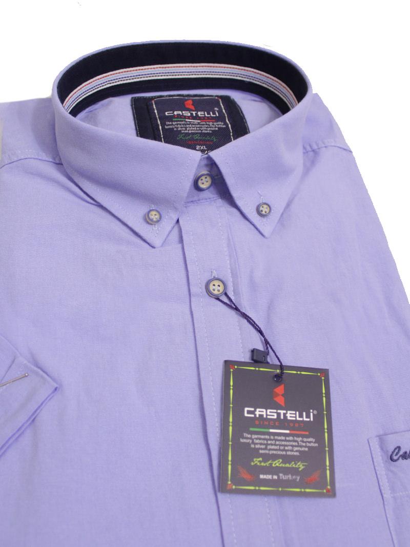 Рубашка CASTELLI 1826120-2