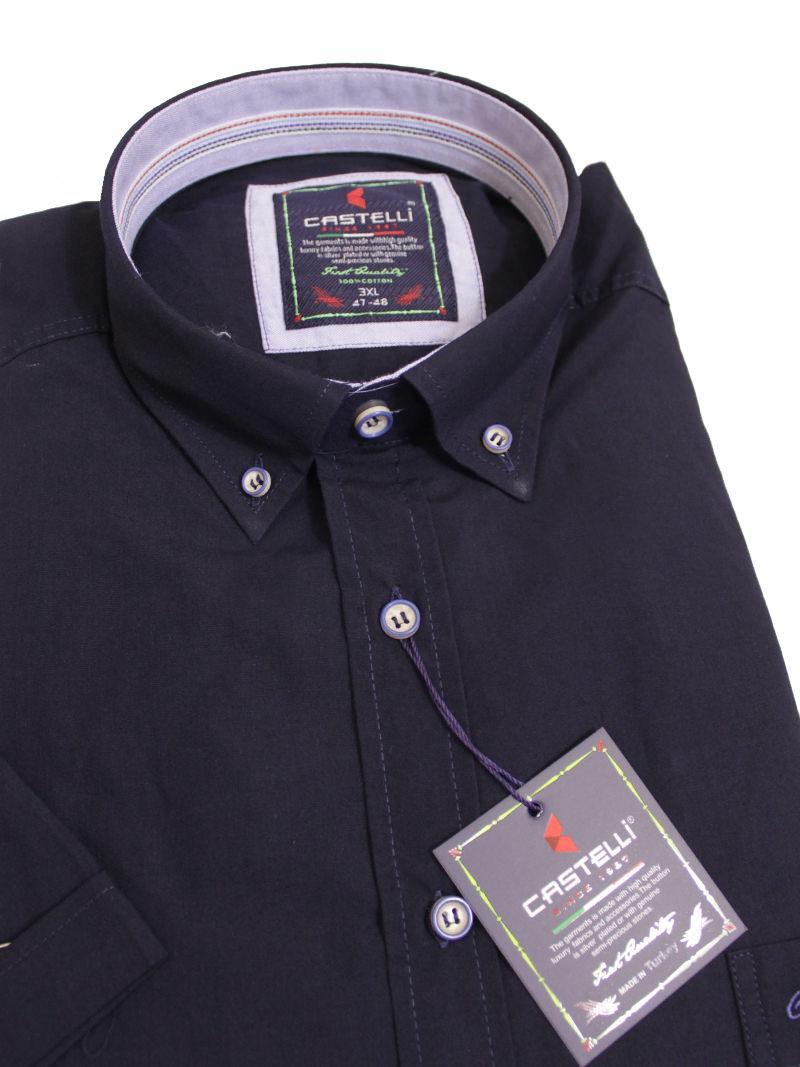 Рубашка CASTELLI 1826120-3