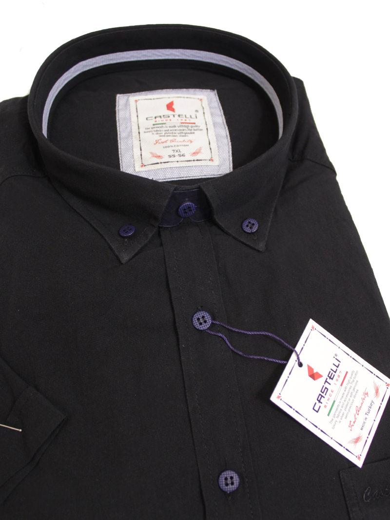 Рубашка CASTELLI 1826120-4