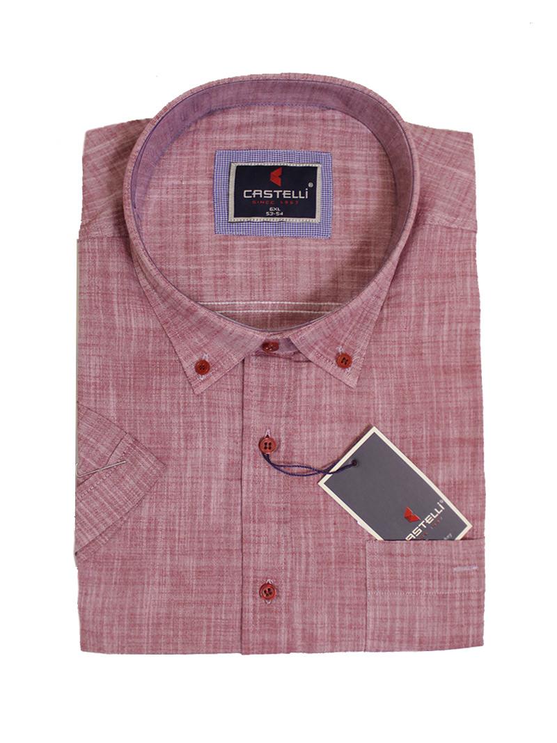 Рубашка CASTELLI 1826119