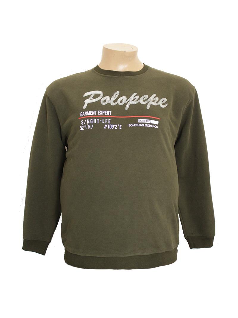 Джемпер POLOPEPE 1408343-3
