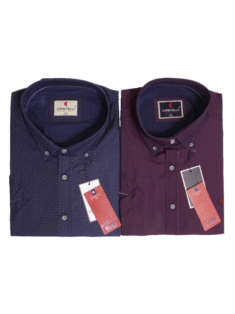 Рубашка CASTELLI 1826103
