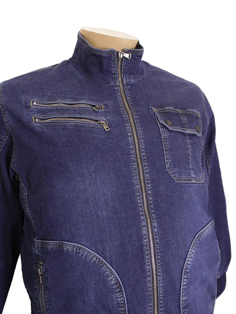 Куртка OLSER 1112017-1