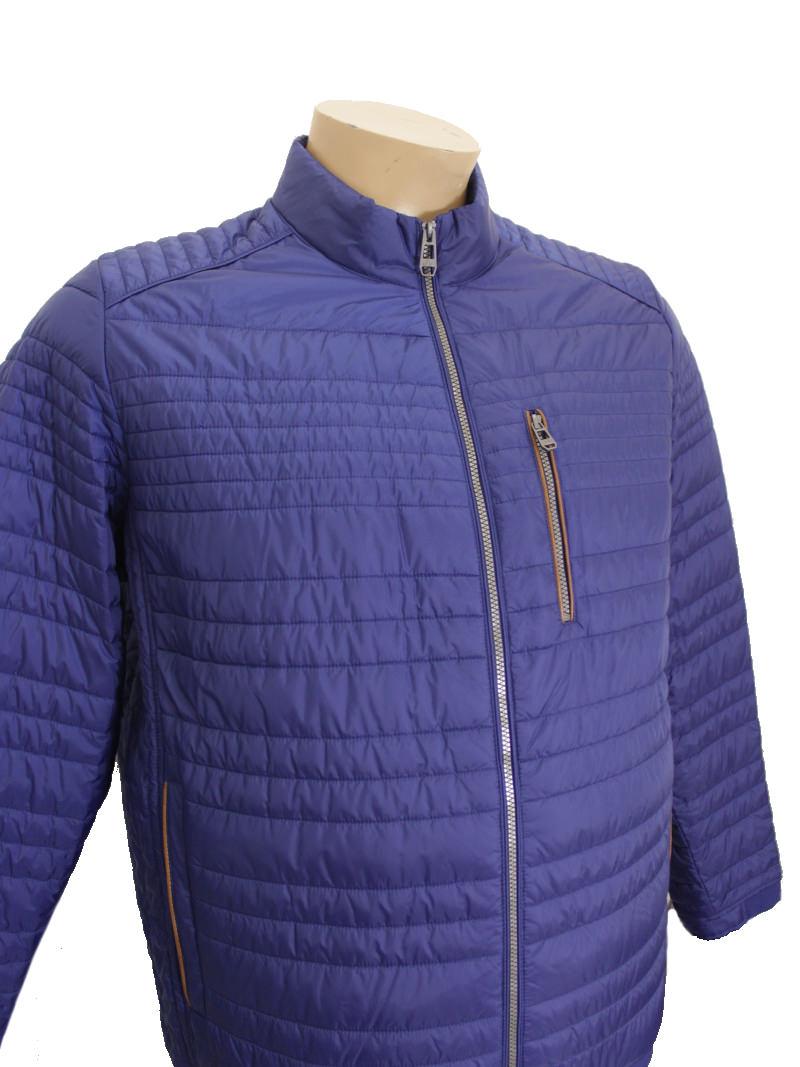 Куртка CABANO 1117129-1