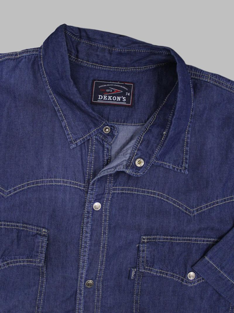 Рубашка DEKONS 1820800-2-1