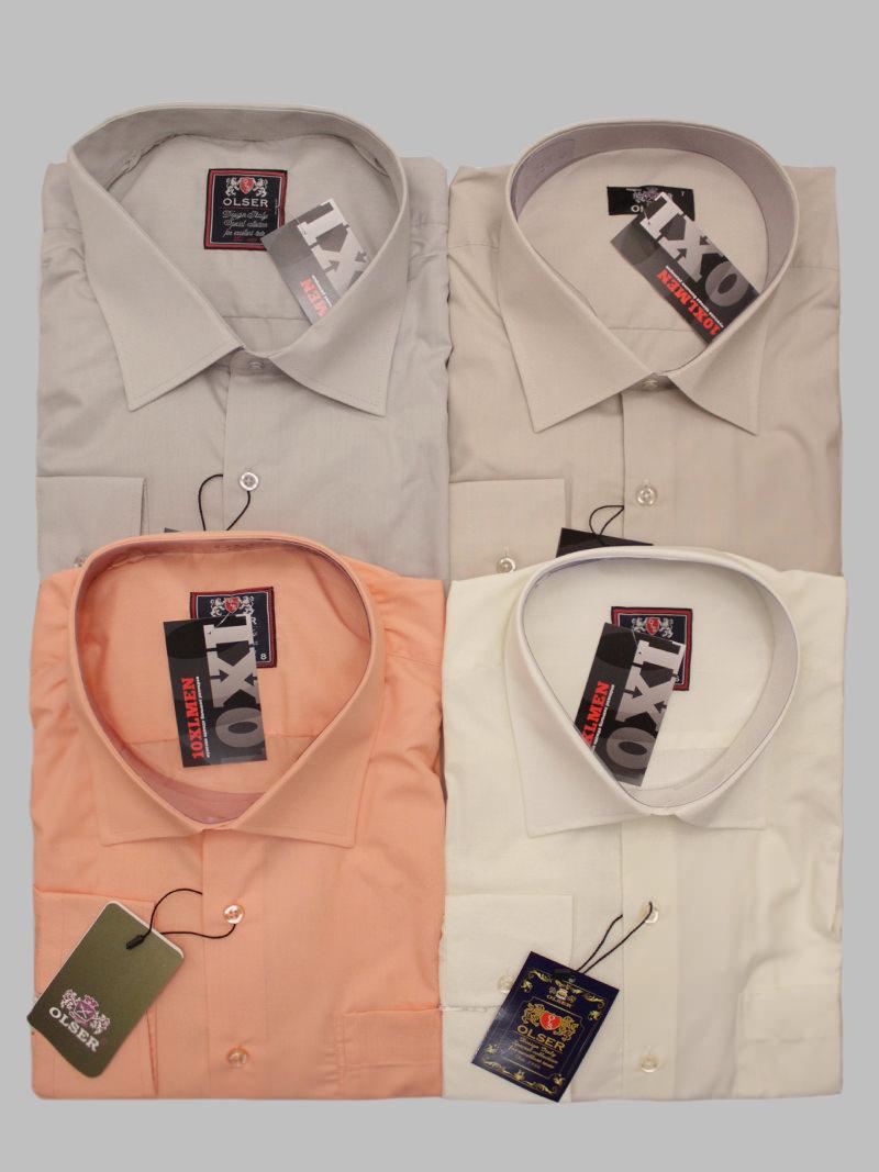 Рубашка Olser 1835542