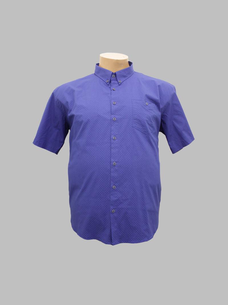 Рубашка IFC 1821784