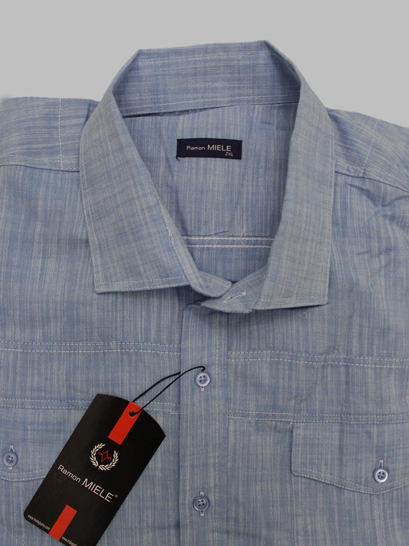 Рубашка MIELE 1820009-2