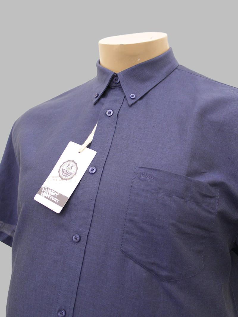 Рубашка MAXFORT 1820341-1