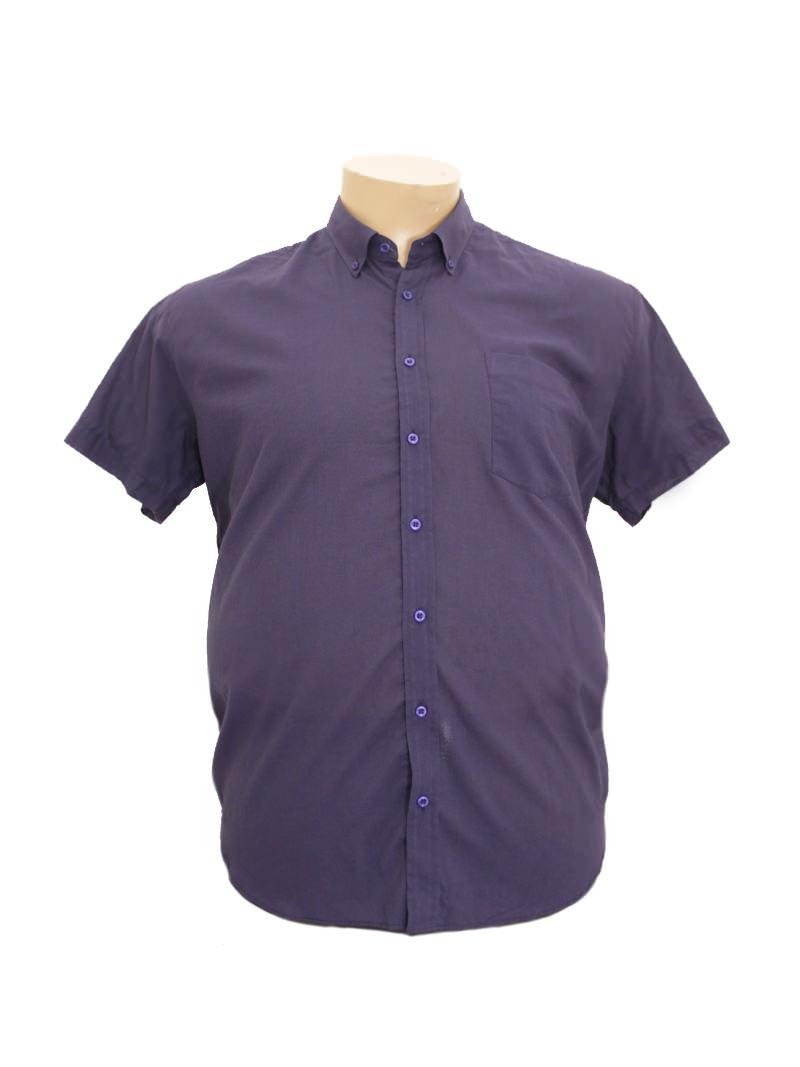 Рубашка LIFEGUARD 1823347