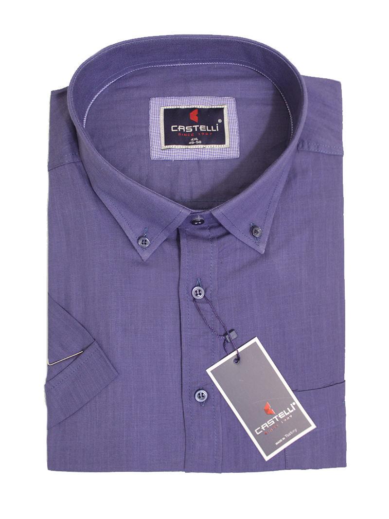 Рубашка CASTELLI 1826219