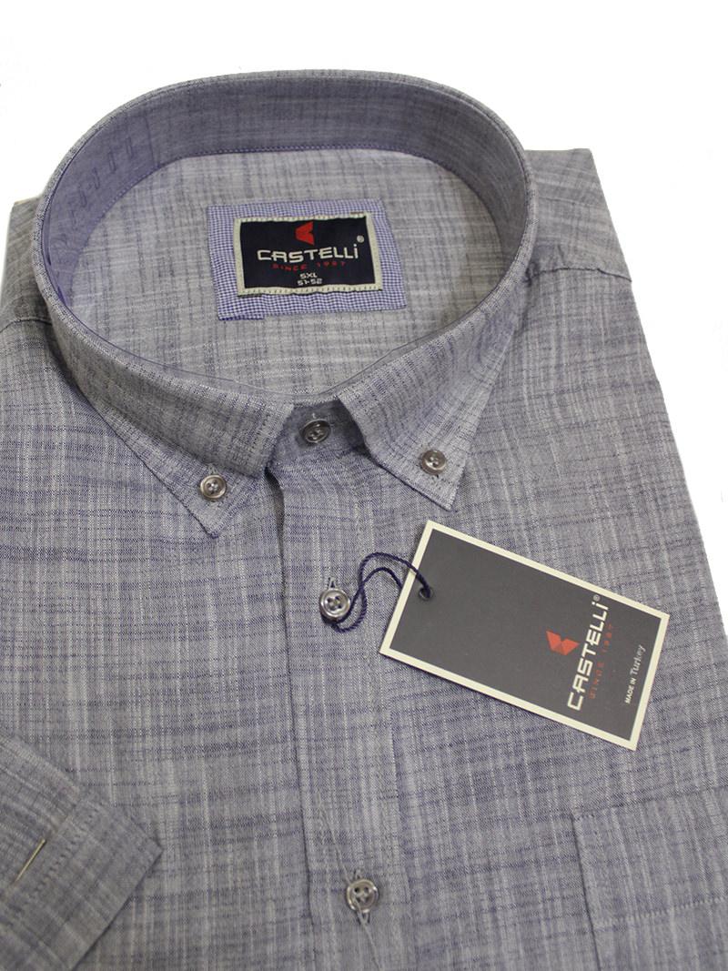 Рубашка CASTELLI 1826119-1