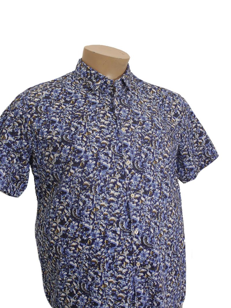 Рубашка PIERRE CARDIN 1826781-1