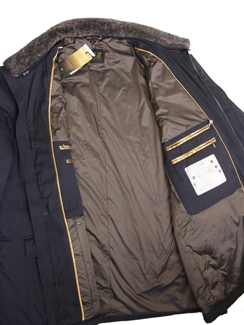 Куртка PIERRE CARDIN 1124517-3