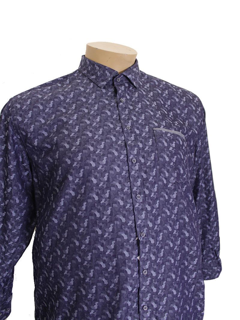 Рубашка CASAMODA 1823900-1