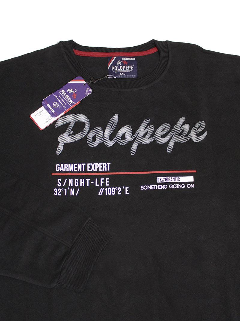 Джемпер POLOPEPE 1408343-1