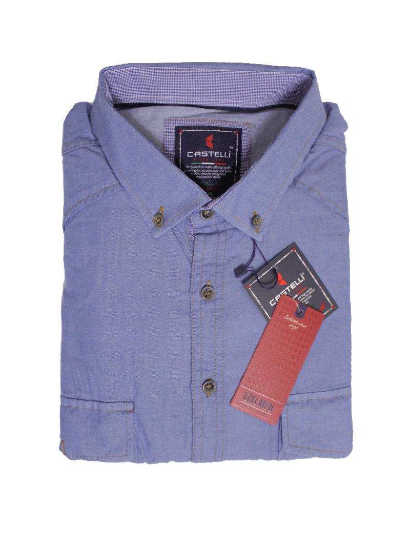 Рубашка CASTELLI 1800009