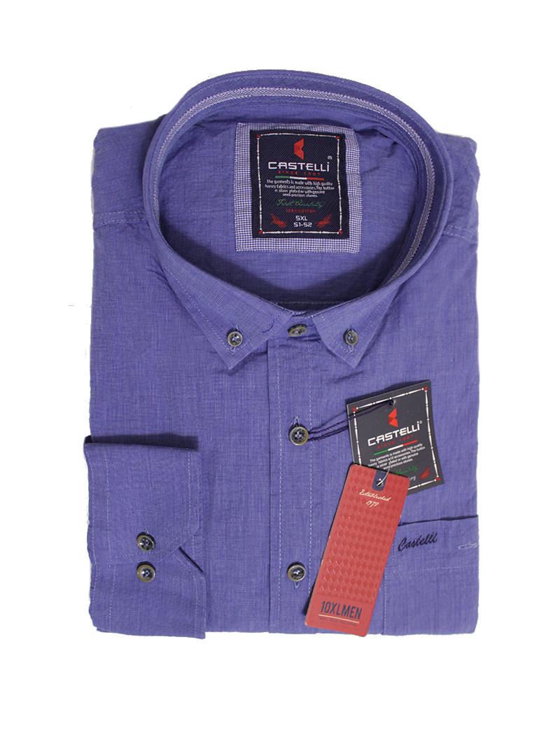 Рубашка CASTELLI 1800010-1