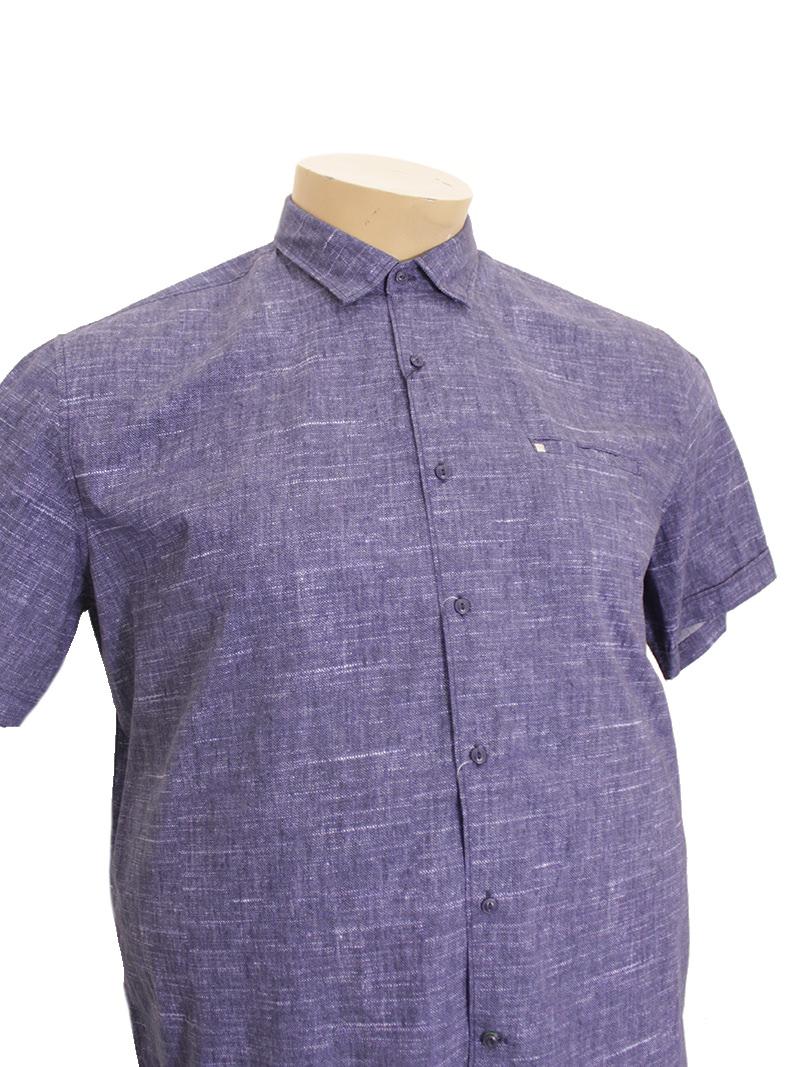 Рубашка PIERRE CARDIN 1827159-1