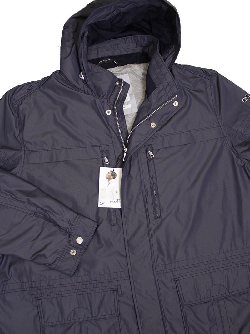 Куртка S4  1110431-2