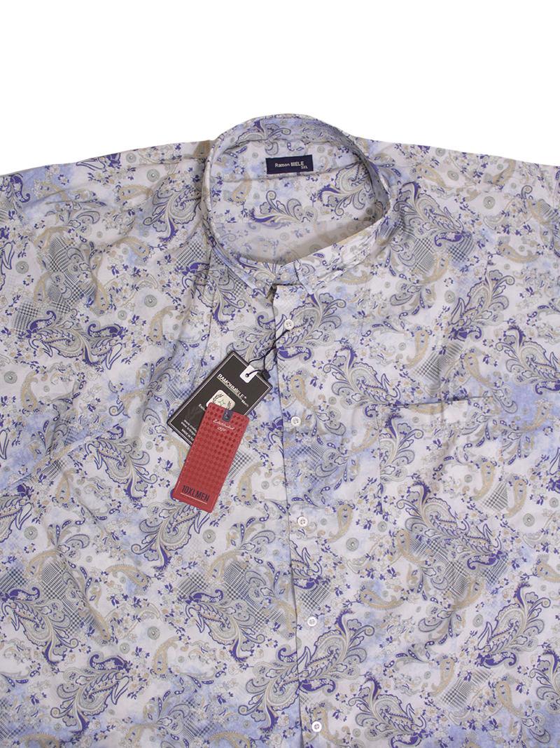 Рубашка MIELE 1829141-1