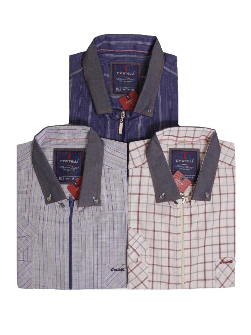 Рубашка CASTELLI 1826102
