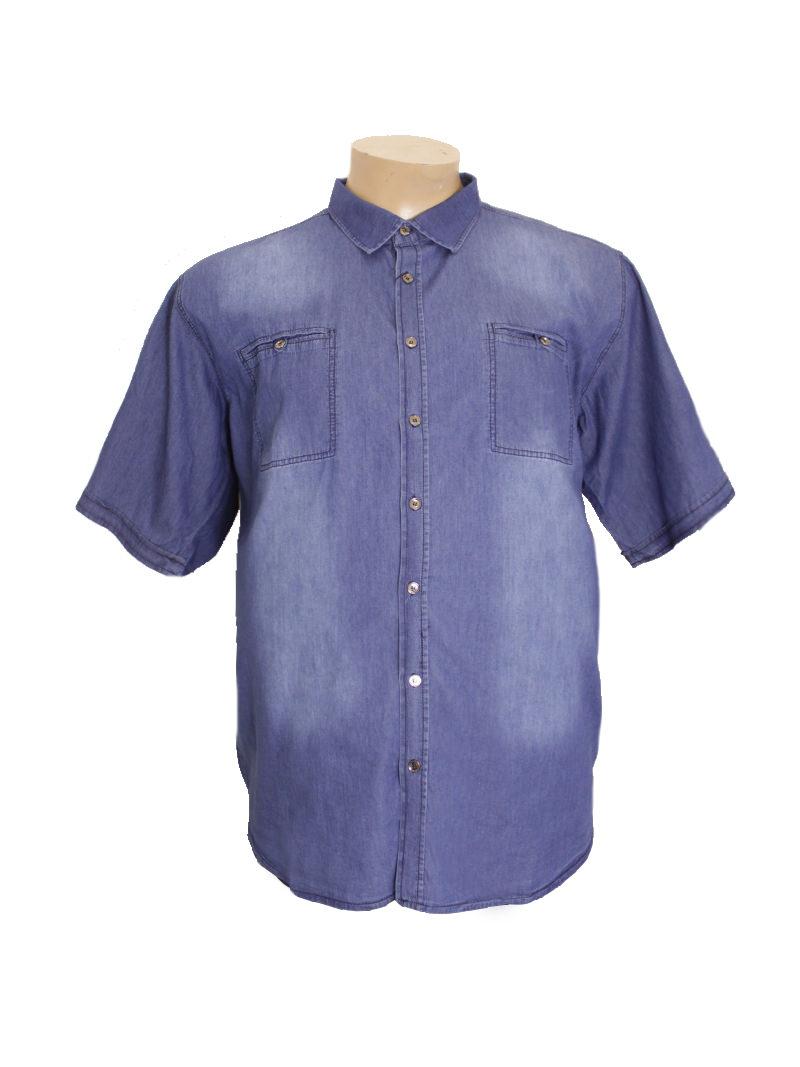 Рубашка Olser 1822122