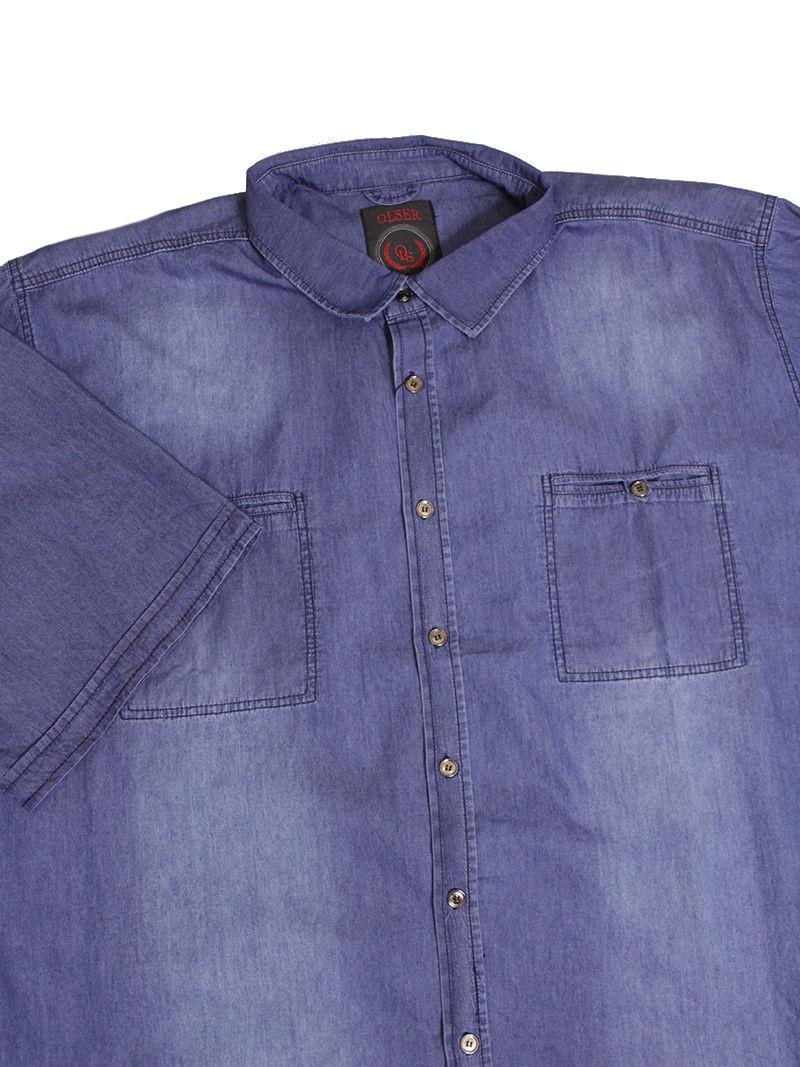 Рубашка Olser 1822122-2