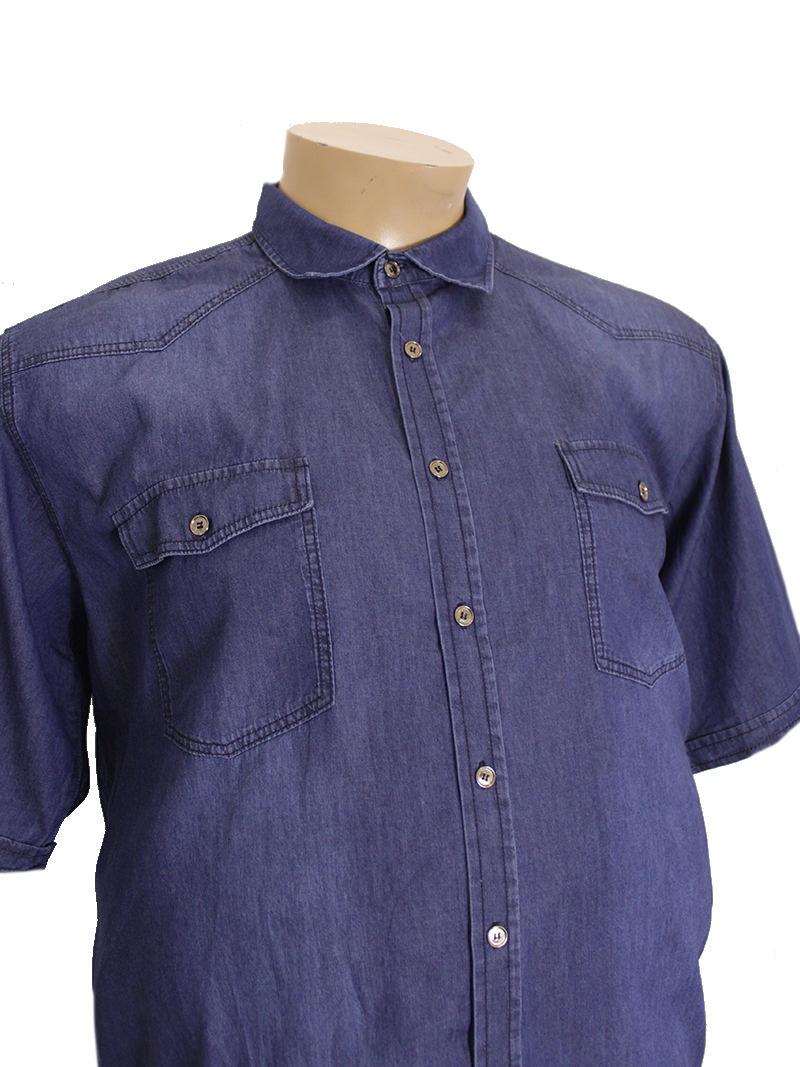 Рубашка Olser 1822121-1