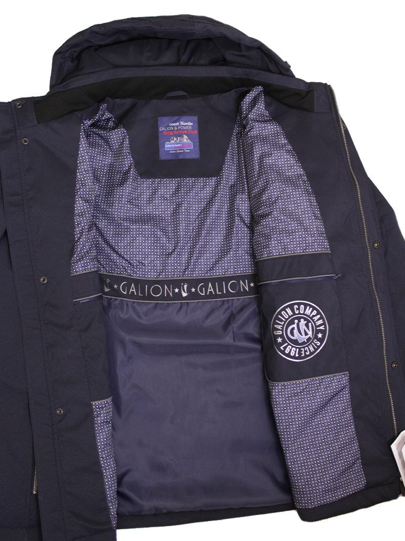 Куртка GALION 1115265-2