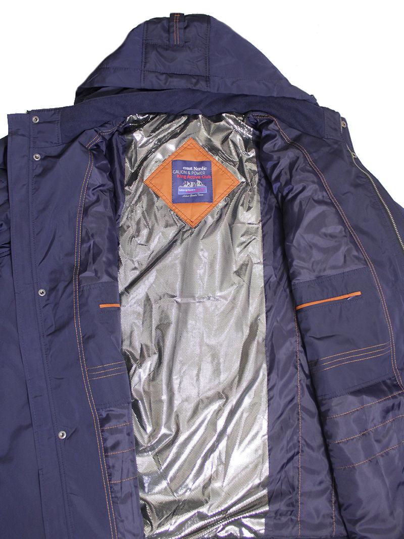 Куртка GALION 1115267-3